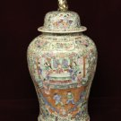 Chinese Famille Rose Lidded Ginger Jar Gold Foo Lion