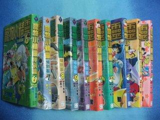 Pokemon Special Vol06-14