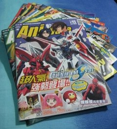 Ani-Wave Vol50-59