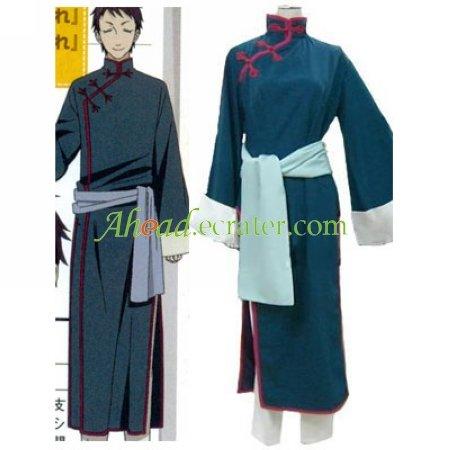 Black Butler Lau Cosplay Costume