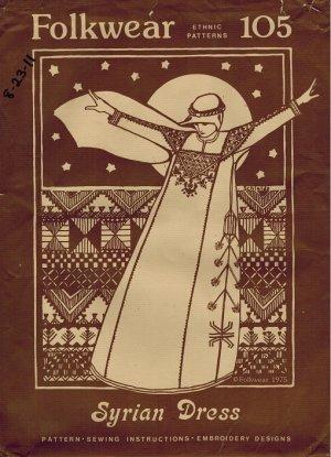 Folkwear 105 70s Vintage Ethnic Caftan SYRIAN DRESS *UNCUT/FF/ Original sewing pattern
