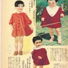 Vintage 1940s Japanese Toddler Dresses Pattern Digital Download