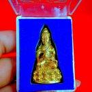 THAI AMULET YANT PENDANT POWERFUL BUDDHA TALISMAN PHRA RARE LP MHUN PRA KRING