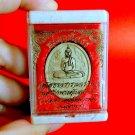 Thai Amulet Buddha Phra Lp Wat Rare Talisman Charm Amulets Sothorn Box BD 2544 5