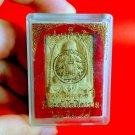 Thai Amulet Buddha Phra Lp Wat Rare Talisman Charm Amulets Rakhang Temple Box 7