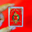 Thai Amulet Buddha Phra Old Magic Luck Rare Wealth Talisman LP Chuan Temple Nhak