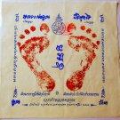 Thai Buddha Amulet Talisman Wealth Phra Pendant Yant LP Koon Wat Bann Rai Foot #