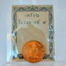 151 Thai Buddha Amulet Phra Pendant Talisman Powerful LP King Rama 9 Coin Wealth