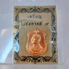 152 Thai Buddha Amulet Phra Pendant Talisman Powerful LP King Rama 9 Wealth Rare