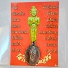 153 Thai Buddha Amulet Phra Pendant Talisman Powerful LP Kuman Thong I-Khai Coin