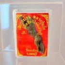 331 Thai Buddha Amulet Phra Talisman Powerful Wealth GiftBox LP Yaam Tiger Charm