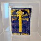 335 Thai Buddha Amulet Phra Talisman Powerful Wealth GiftBox LP Mhun Paladkik AJ
