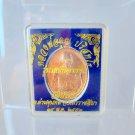 354 Thai Buddha Amulet Phra Talisman Powerful Wealth GiftBox LP Koon Coin Temple