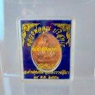 356 Thai Buddha Amulet Phra Talisman Powerful Wealth GiftBox LP Koon Coin Banrai