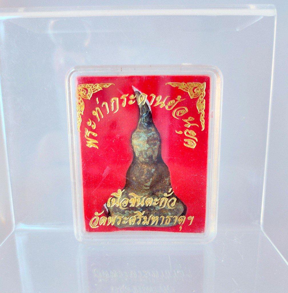 385 Thai Buddha Amulet Phra Talisman Powerful Wealth LP Tha Kradan Charm Magical