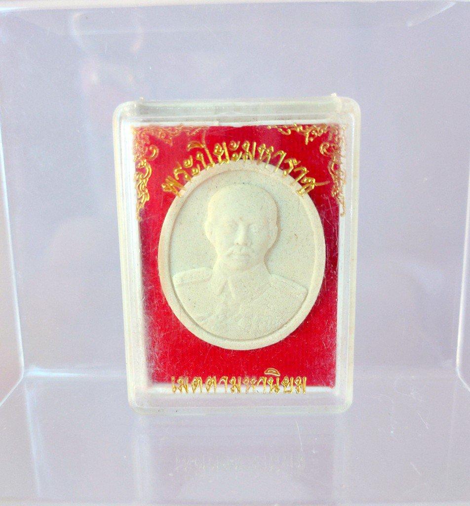393 Thai Buddha Amulet Phra Talisman Powerful Wealth LP King Rama 5 Thailand Old
