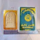 493 Thai Buddha Amulet Talisman Powerful Pendant LP Somdej Kaisor Wat Rakhang AJ