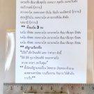 521 Thai Buddha Amulet Talisman Kuman Thong Ai Khai Wat Jadee Takrut Takrud Rare