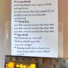 522 Thai Buddha Amulet Talisman Kuman Thong Ai Khai Wat Jadee Takrut Takrud Holy