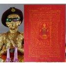 "524 11"" X 15 Inches Yant Thai Buddha Amulet Talisman Kuman Thong AiKhai WatJadee"