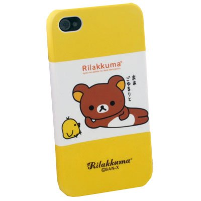 Rilakkuma Cute Hard Case for Apple iPhone 4 4S Yellow