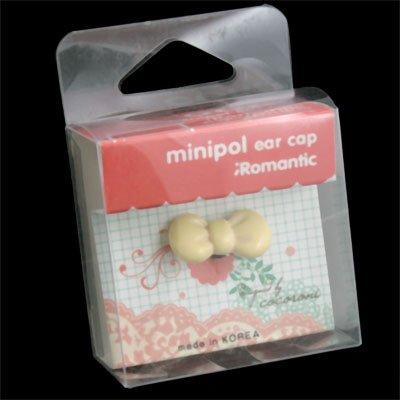3.5mm Minipol Earphone Dust Cap (Yellow Ribbon)