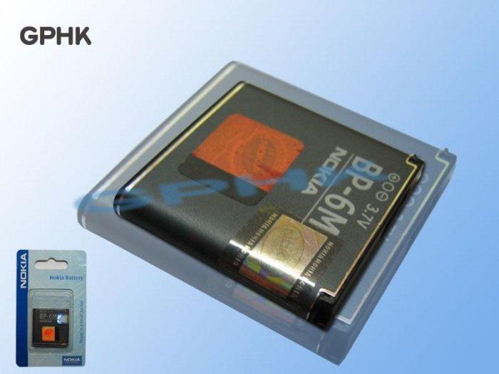 BP-6M Battery for Nokia N73 N93 6280 6151 3250 6233