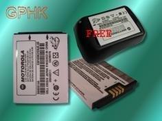 Motorola V80 A668 OEM SNN5614A Battery & Charger