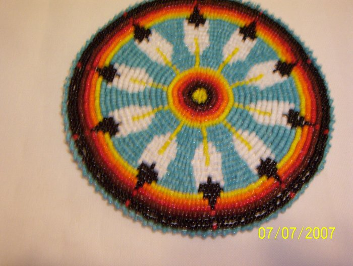 Feather Design Rosette - 5""