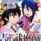 Animage October 2011 Magazine