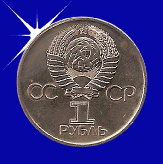 1 RUBALJ 1941 - 1945