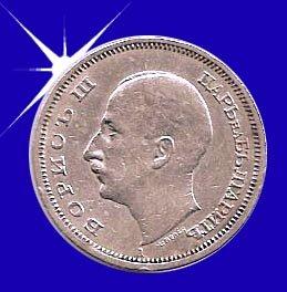 50 Leva 1940