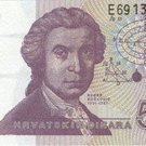 5 hrvatskih Dinara 1991. UNC.