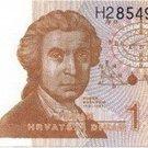1 HRVATSKA dinar 1991. UNC.