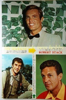 Ty Hardin Robert Fuller Robert Stack / Yvette Mimieux clipping pinup 1962 : 62s1