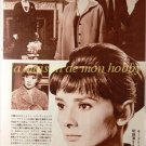 Audrey Hepburn, Shirley MacLaine THE CHILDREN'S HOUR  clipping pinup 1962 : 62s1