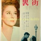 Susan Hayward BACK STREET / Monica Vitti  L' AVVENTURA clipping Movie Ad 1962 : 62s1
