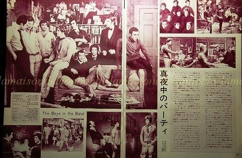 Kenneth Nelson, Cliff Gorman THE BOYS IN THE BAND clipping Gay Movie Review 2pages1971 :71s2
