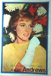 Julie Andrews / Charlton Heston  clipping pinup 1971 : 71s2