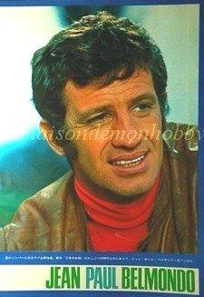Jean Paul Belmondo /  Katharine Ross clipping pinup 1971 : 71s2