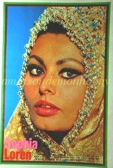 Sophia Loren / Paul Newman  clipping pinup 1971 : 71s2