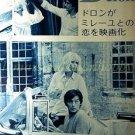 Alain Delon Mireille Darc / Brigitte Bardot clipping pinup 1971 : 71s2