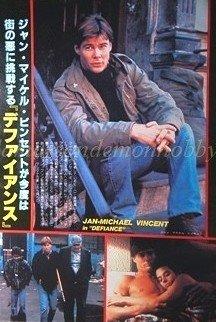 Jan Michael Vincent / Bo Derek clipping pinup 1980 : 80s5