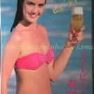 Phoebe Cates / Emilio Estevez clipping pinup 1984 : 84s7