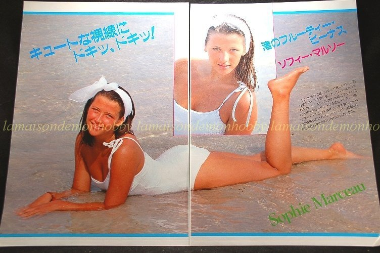 Sophie Marceau / Brooke Shields, Tatum O'Neal clipping pinup 4pages1984 : 84s7