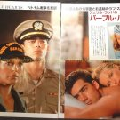 Cheryl Ladd, Ken Wahl PURPLE HEARTS / HARRY AND SUN, THE NATURAL clipping pinup 4pages 1984 : 84s7