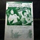 Bruce Lee, Brandon Lee 3pages : 87s8
