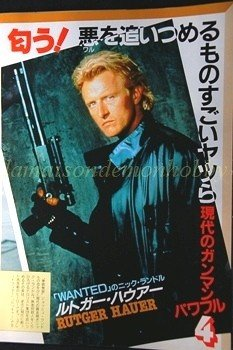 Rutger Hauer / Jennifer Connelly  clipping pinup 1987 : 87s7