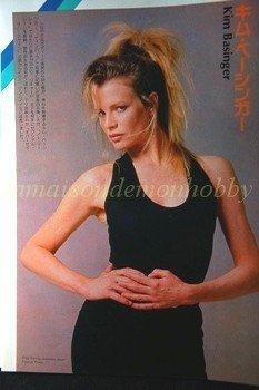 Kim Basinger / Daryl Hannah clipping pinup 1987 : 87s7