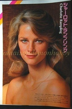 Charlotte Rampling / Theresa Russell  clipping pinup 1987 : 87s7